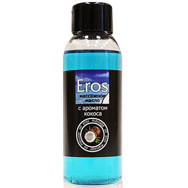 Bioritm Eros, 50мл Массажное масло с ароматом кокоса flirt 4 magic