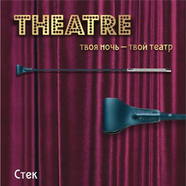 ToyFa Theatre Стек С небольшим шлепком seven creations dual layer фиолетовое виброяйцо с проводным пультом управления