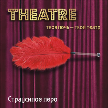 ToyFa Theatre Страусиное перо, красное С рукояткой lola toys satisfaction hot babe телесный мастурбатор в виде ротика
