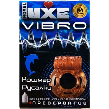 Luxe Vibro Кошмар русалки, оранжевое Комплект из виброкольца и презерватива jimmyjane coupon codes