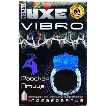 Luxe Vibro Райская птица, синее Комплект из виброкольца и презерватива orion black jewel черный вибромассажер с шариками в головке