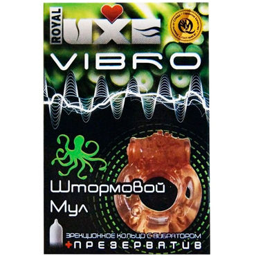 Luxe Vibro Штормовой Мул, оранжевое Комплект из виброкольца и презерватива luxe летучий голандец из лего