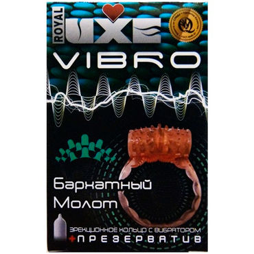 Luxe Vibro Бархатный молот, оранжевое Комплект из виброкольца и презерватива california exotic nick hawk gigolo locked up
