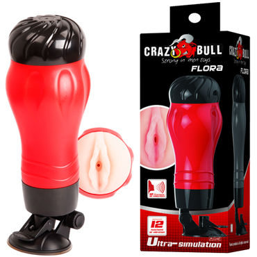 Baile Crazy Bull Flora Мастурбатор вагина с вибрацией baile pretty love dawn розовое виброяйцо с дистанционным управлением