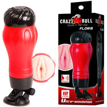 Baile CrazyBullFlora Мастурбатор вагина с вибрацией красное боди kendra l xl