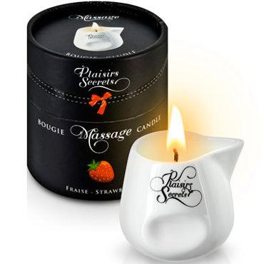 Plaisirs Secrets Massage Candle Strawberry, 80мл Свеча массажная Клубника hustler all about anal butt plug розовый 12 см анальный плаг из ультра бархатистого силикона