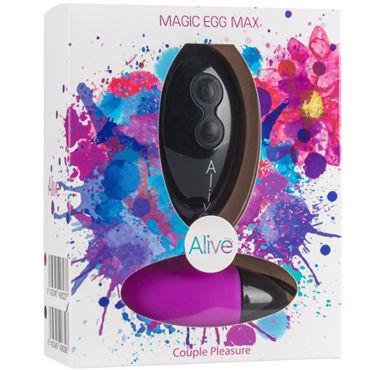 Alive Magic Egg Max, фиолетовое Вагинальное яйцо с пультом управления костюм le frivole дерзкой школьницы s m