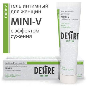 Desire Mini-V, 30 мл Интимный гель для женщин c эффектом сужения blueline prostate gear черный массажер простаты