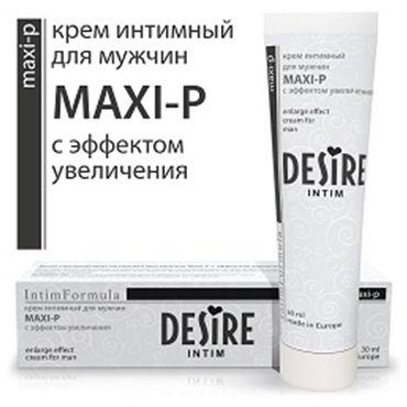 Desire Maxi-P, 30 мл Интимный крем для мужчин с эффектом увеличения real doll sinthetics celestine 1b реалистичная секс кукла