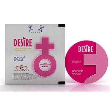 Desire Дезодорант с феромонами для авто Для привлечения мужчин, аромат Морской desire invinsible 5 мл духи с феромонами для мужчин