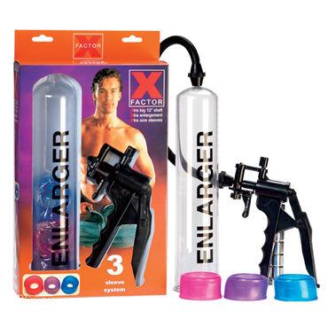 Gopaldas X Factor Вакуумная помпа с большой колбой gopaldas power pump вакуумная помпа с вибрацией