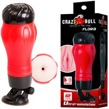 Baile Crazy Bull Flora Anus, красный Мастурбатор анус с вибрацией и голосовым сопровождением baile crazy bull flora мастурбатор ротик красный в колбе с присоской