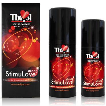 Тестер Bioritm StimuLove Light (1,5 мл * 20 шт.) Лубрикант, стимулирующий возбуждение гель смазка elasun интимный 60 г