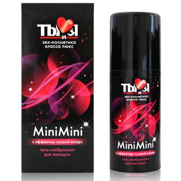 Bioritm MiniMini, 50 мл Лубрикант для сужения влагалища лубрикант для анального секса tom of finland 240 мл