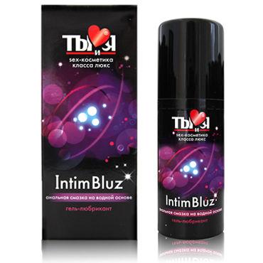 Bioritm Intim Bluz, 50 мл Анальная смазка на водной основе toyz4lovers silicone sweet pussy розовый мини вибратор классической формы