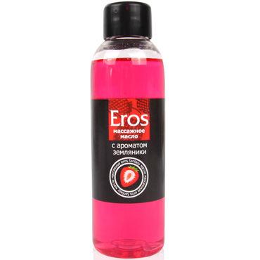 Bioritm Eros Fantasy, 75мл Массажное масло с ароматом земляники bioritm eros 50мл