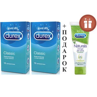 Durex Classic 2 уп по 12 шт + Durex Naturals 100 мл в подарок Классические презервативы + 100% натуральный лубрикант durex classic презервативы классические