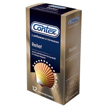 Contex Relief, 12 шт Презервативы c кольцами и пупырышками