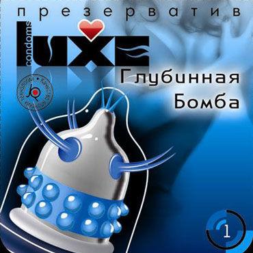 Luxe Maxima Глубинная Бомба Презервативы с усиками и тугим кольцом фанты туса бомба от скуки и обыденности