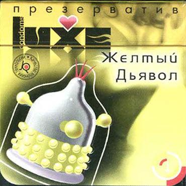 Luxe Maxima Желтый Дьявол Презервативы с усиками и шариками интимная игрушка pu