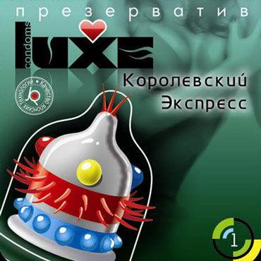 Luxe Maxima Королевский Экспресс Презервативы с усиками и шариками luxe maxima желтый дьявол презервативы с усиками и шариками