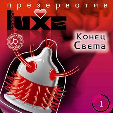 Luxe Maxima Конец Света Презервативы с усиками toyfa dolls x cecilia телесная надувная секс кукла