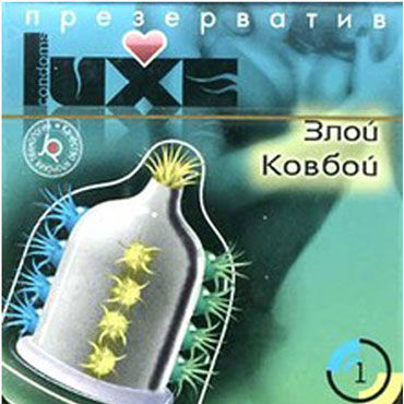 Luxe Maxima Злой Ковбой Презервативы с усиками lick it съедобная гель смазка со вкусом клубники в шампанском 50 мл