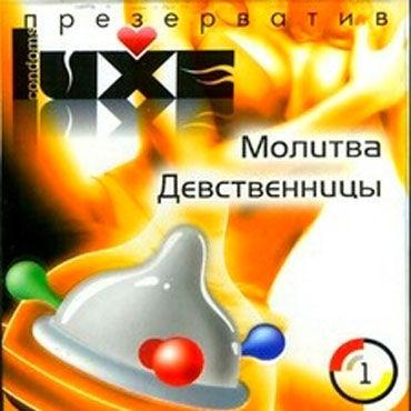 Luxe Молитва девственницы Презервативы с шариками soft line корсет и стринги белые медведи