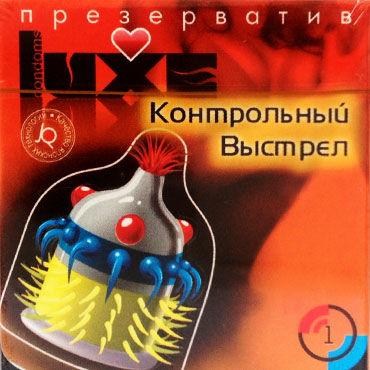 Luxe Maxima Контрольный Выстрел Презервативы с усиками и шариками игрушка для анального секса 8sweety 0001