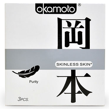 Okamoto Skinless Skin Purity Классические презервативы для максимально естественных ощущений gift set of clone a willy hot pink and silver bullet