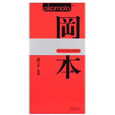 Okamoto Skinless Skin Super Thin Ультратонкие презервативы для максимально естественных ощущений т хиты продаж диаметр до 2 см