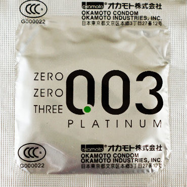 Okamoto Platinum Презервативы самые тонкие латексные массажное масло eros fantasy земляника 50 мл