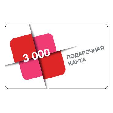Подарочный сертификат Condom-Shop и Точка Любви Пластиковая карта номиналом 3000 рублей подарочная карта xbox 1000 рублей