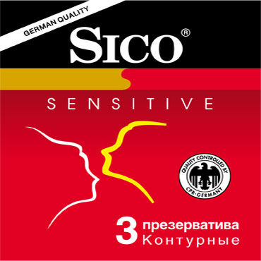 Sico Sensitive Презервативы анатомической формы shots toys ribbed egg черное 94