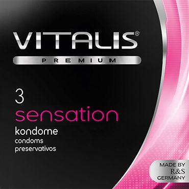 Vitalis Sensation Презервативы с кольцами и пупырышками г хиты продаж с кольцами