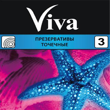 Viva Точечные Презервативы с пупырышками viva презервативы классические 12 шт