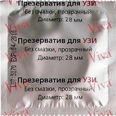 Viva для УЗИ Презервативы для узи вива презерватив для узи 100шт