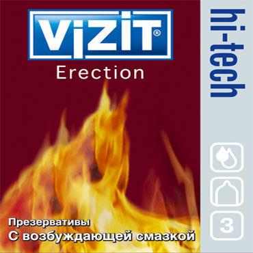 Vizit Hi-Tech Erection Презервативы с возбуждающей смазкой imtoy whale hi tech силиконовый с образный вибромассажёр розовый