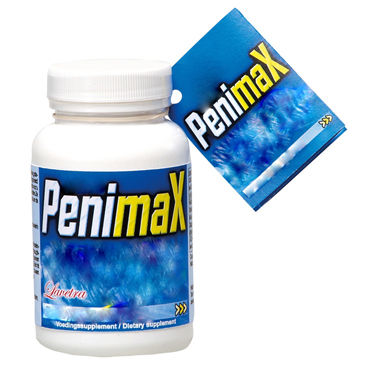 Cobeco Penimax Средство для мужчин x play master collar ошейник с надписью master