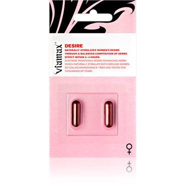 Viamax Desire, 2 шт Возбуждающие капсулы для женщин viamax tight gel 15 мл цена