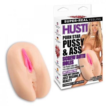 Hustler Jenna Jameson Мастурбатор киска и попка xise тело мастурбатор senina с большой грудью