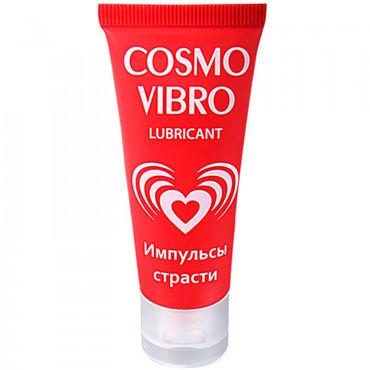 Bioritm Cosmo Vibro, 25 гр Стимулирующий лубрикант для женщин bioritm заманиха 10 шт шипучие таблетки для женщин