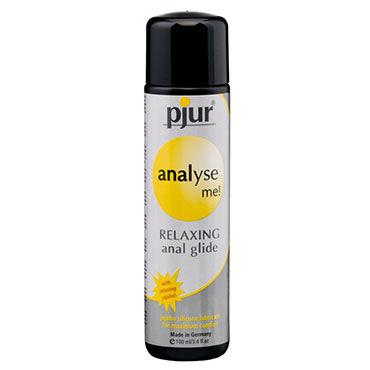 Pjur Analyse Me, 100 мл Расслабляющий анальный гель me seduce eliane белые бюстгальтер пояс стринги и чулки