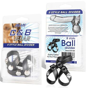 Blue Line Style Ball Divider Разделитель мошонки из искусственной кожи
