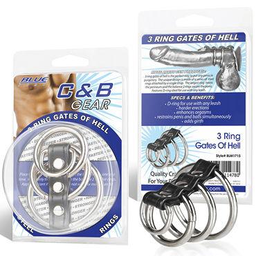 Blue Line Ring Gates Of Hell Хомут из трех металлических колец вибростимулятор простаты vibrating prostate stimulator черный