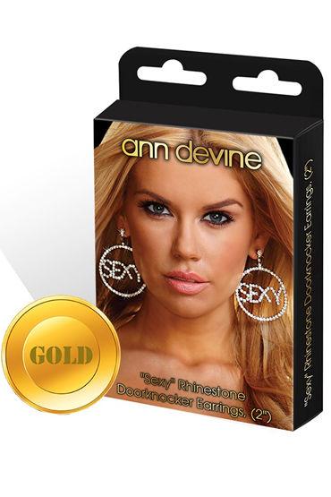 Ann Devine Sexy, золотой Серьги с игривой надписью masculan gold luxury edition презервативы с золотистым напылением