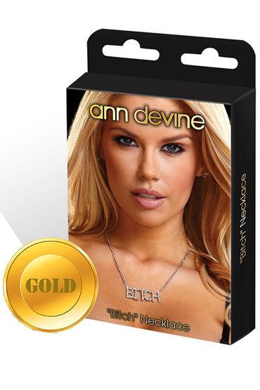Ann Devine Bitch, золотой Цепочка с кулоном цепочка с подвеской navell цвет золотой серебро