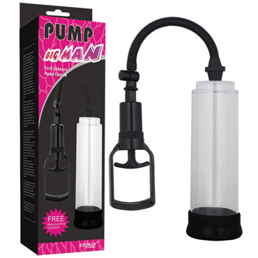 Erokay Accu Meter Вакуумная помпа hot spain fly extreme woman 30 мл возбуждающие капли для женщин