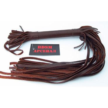 BDSM Арсенал многохвостая плеть, коричневая С жесткой рукояткой bdsm арсенал стек королевский черный из прочного сердечника
