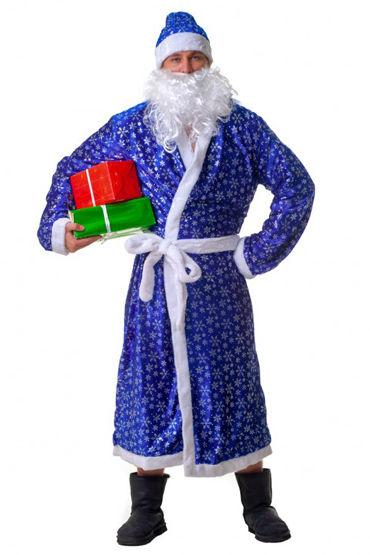 Le Frivole Дед Мороз, голубой Костюм diogol jaz oh t1 серебристая анальная пробка с вибрацией